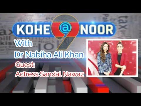 Kohenoor@9 With Dr Nabiha Ali Khan 24 December 2020 | Kohenoor News Pakistan