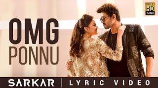 Sarkar - OMG Ponnu Lyric Video Reaction | Thalapathy Vijay, Keerthy Suresh | A .R. Rahman