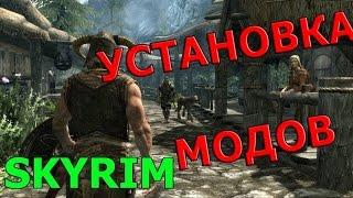 Elder Scrolls Skyrim #обзор мода# банк в скайриме!
