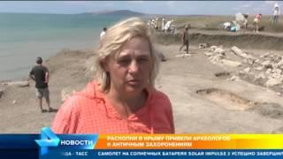 Археологи обнаружили в Крыму погребения времен Хазарского каганата