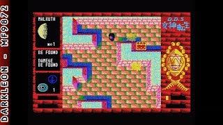 MSX - Monogatari Megami Tensei - Digital Devil Story