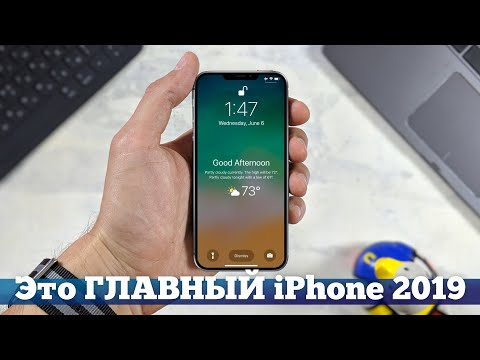 iPhone XE, а не SE 2 | Droider Show #436