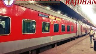 Panchmukhi Train Ambulance from Patna to Mumbai - Reliable Enhanced Safe