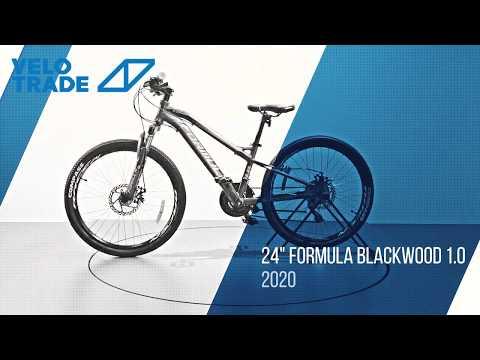 "Велосипед 24"" Formula BLACKWOOD 1.0 2020: video"