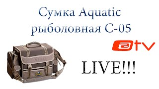 Сумка aquatic рыболовная с 05