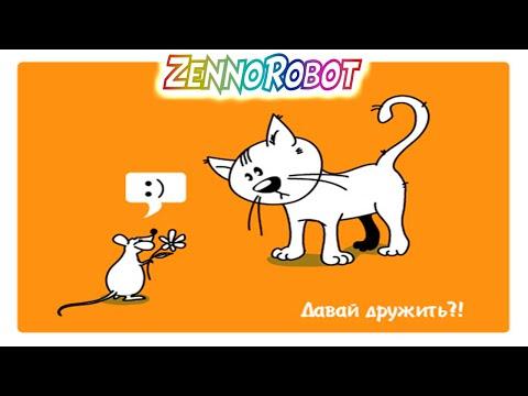 [ZennoRobot   ЗенноРобот] Знакомство. Что за проект ZennoRobot?