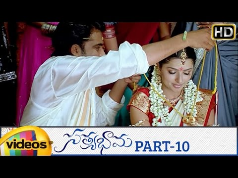 Satyabhama Telugu Full Movie HD | Sivaji | Bhumika | Sunil | Brahmanandam | Part 10 | Mango Videos