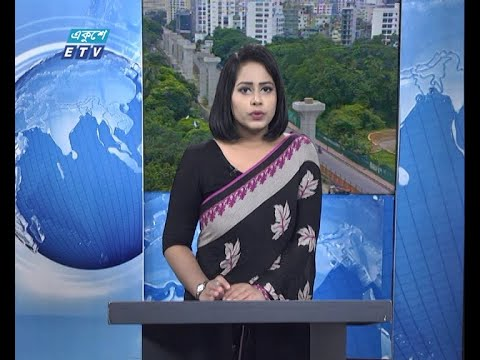 02 PM News || দুপুর ০২টার সংবাদ || 25 September 2020 || ETV News