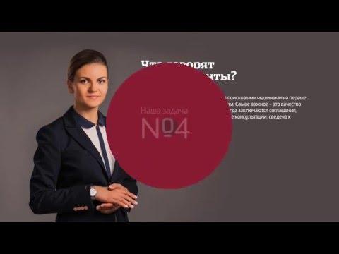 Как раскрутить юридическую фирму? Методология юридического маркетинга.