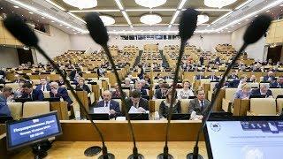 Срок за передачу сведений, которые привели к санкциям. Кого коснется новый законопроект Госдумы?