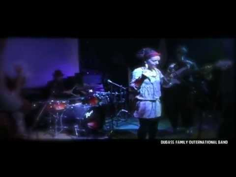 DUBASS FAMILY OUTERNATIONAL BAND • live in Rome