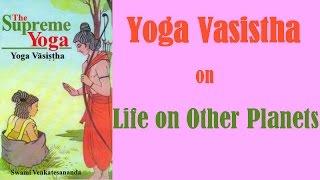Yoga Vasistha Ebook