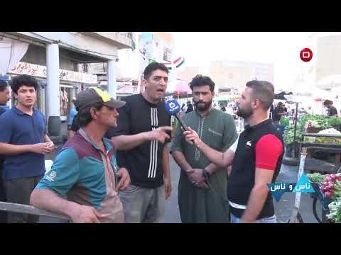 شاهد بالفيديو.. هذه حالة الطالب العراقي