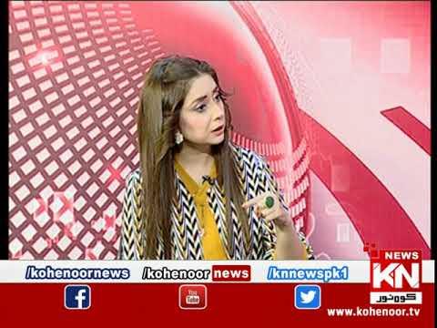Program Kohenoor @ 9 23 Dec 2020 | Kohenoor News Pakistan