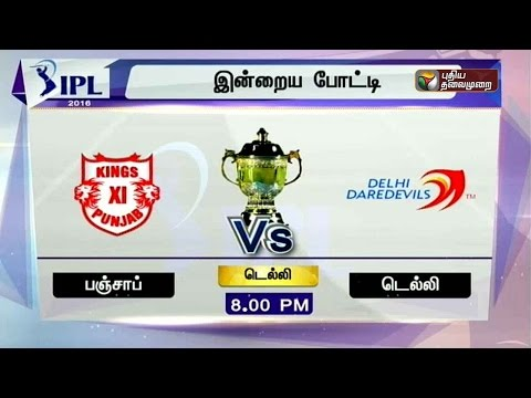 IPL-T20--Kings-XI-Vs-Daredevils-15-04-2016