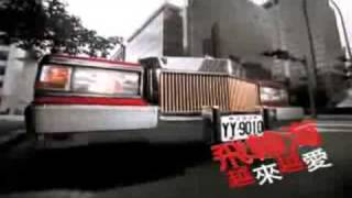 Yue Lai Yue Ai [ FULL VERSION ] MV - Fahrenheit w/lyrics 飛輪海 越來越愛【完整】