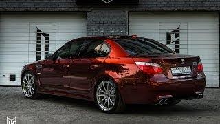 Тест Драйв от Давидыча BMW M5 E60 (Тень)