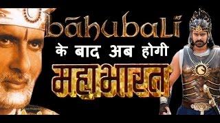 "After Baahubali Rajamouli to make ""MAHABHARAT"""