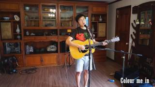 Damien rice - Colour me in (Kim kyoung tae cover)    |    KT sessions