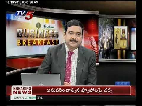 10th Dec 2018 TV5 News Business Breakfast