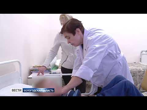 Лучшие гематологи и онкологи проводят консультации в областной детской больнице