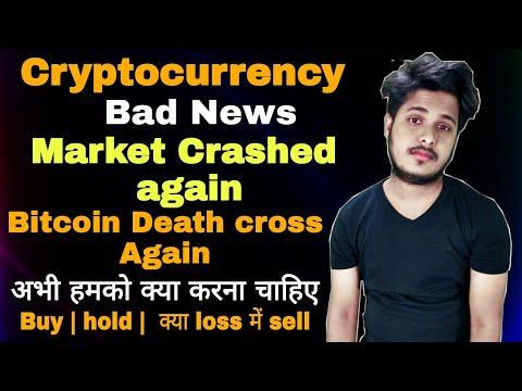 Cryptocurrency black market