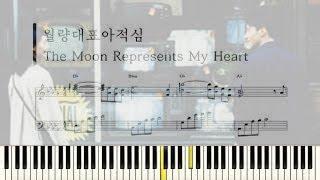 첨밀밀 OST 감미로운 월량대표아적심