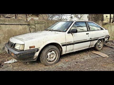 Abandoned Mitsubishi 1800 Cordia Turbo