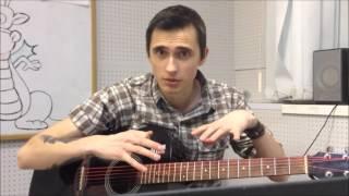 """Смотреть онлайн Как играть на гитаре """"Березы"""" группы Любэ"""