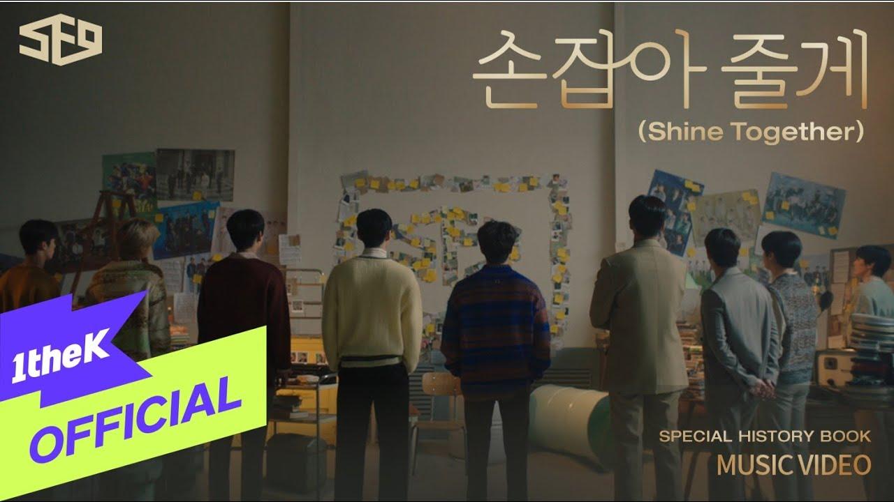 SF9 — Shine Together