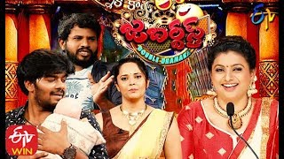 Jabardasth | Double Dhamaka Spl  Episode | 9th Feb 2020  | Full Episode | | Sudheer Aadhi, | ETV