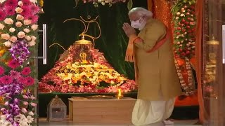 Why PM Narendra Modi said Jai Siya Ram not 'Jai Shri Ram' in Ayodhya - Download this Video in MP3, M4A, WEBM, MP4, 3GP