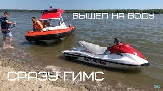 Салазки для гидроциклов и лодок в челябинске