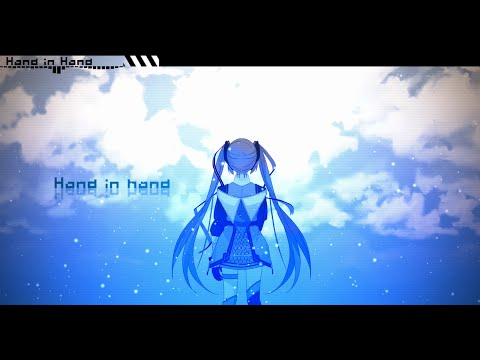 【初音ミク】 Hand in Hand (Magical Mirai ver.) 【マジカルミライ 2015】