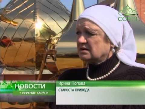 Храм св александра невского зеленоград