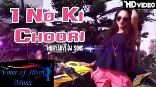 Ek No Ki Choori  Rajesh Muskaan  New Most Popular Haryanvi Dj Song 2017  Voice Of Heart Music