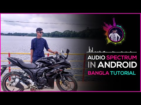 MAKE AUDIO SPECTRUM VIDEO ON MOBILE। AUDIO VISION