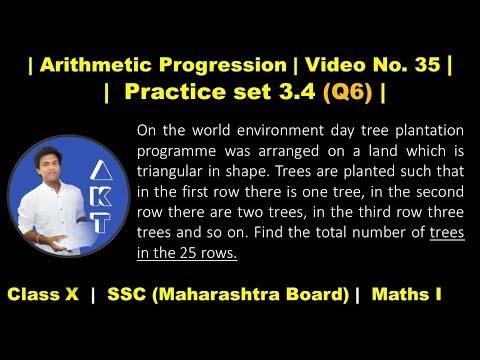 Arithmetic Progression | Class X | Mah. Board (SSC) | Practice set 3.4 (Q6)