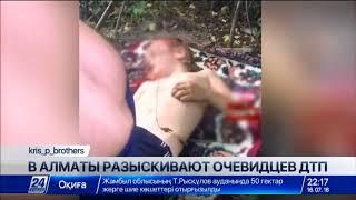 Сбитый в Алматы мальчик после 4-часовой операции находится в реанимации