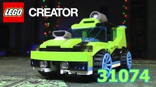 [ОБЗОР LEGO] CREATOR 31074 Суперскоростной раллийный автомобиль
