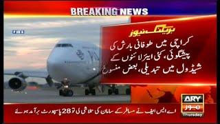 Karachi Mae Toofani Barish Ki Peshgoi, Airlines Kay Schedule Mae Tabdeeli