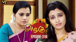 Azhagu - Tamil Serial   அழகு   Episode 318   Sun TV Serials   04 Dec 2018   Revathy   Vision Time