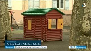 Des élèves pris de démangeaisons à Romenay : l'école est fermée plusieurs jours | Kholo.pk