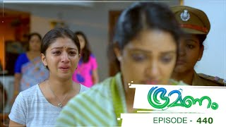 Bhramanam | Episode 440 -25 October  2019 | Mazhavil Manorama