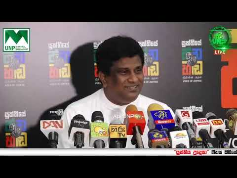 Ajith P Perera UNP to bring motion seeking to appoint Ranil Wickramasinghe as Prime Minister