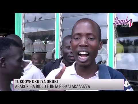 Abakozi ba BIDCO e Jinja beekalakaasiza olw' okulya obubi