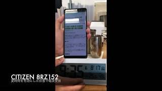 サマータイム検証CITIZEN8RZ152