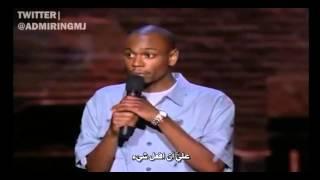 ديف شابيل - ستاند اب كوميدي كامل (مترجم)