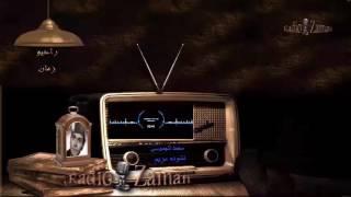 تحميل اغاني 52 محمد الجموسي انشوده مريم MP3