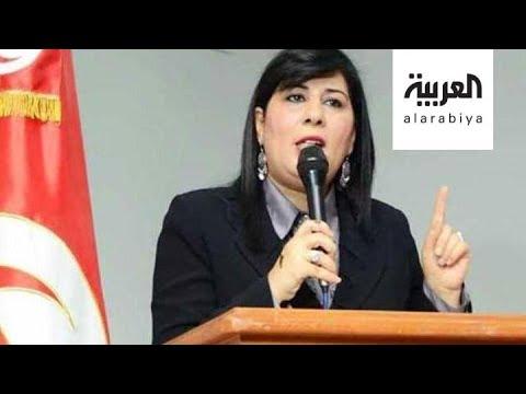 العرب اليوم - شاهد: البرلمانية عبير موسي: أموال خارجية تصل لإخوان تونس